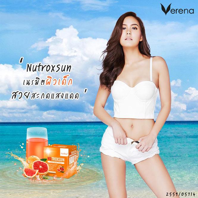 Verena Nutroxsun Collagen Tripeptide 10,000mg (150g)_1