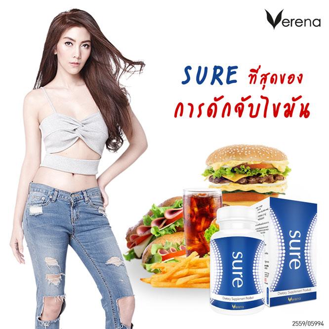 Verena Sure 30 Caps_2