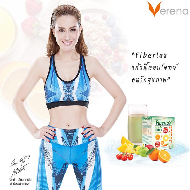 Verena Fiberlax 10 Sachets_1