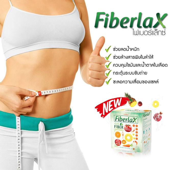 Verena Fiberlax 10 Sachets_2