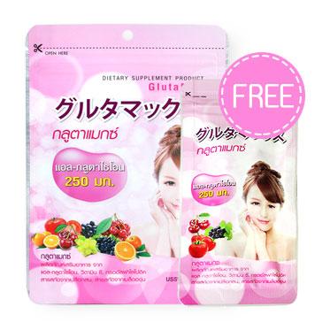 Glutamax L-Glutathione 250mg (30 Capsules) Free! Dietary Supplement (1Sachet = 7capsules)