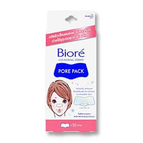 Biore Pore Pack 10pcs