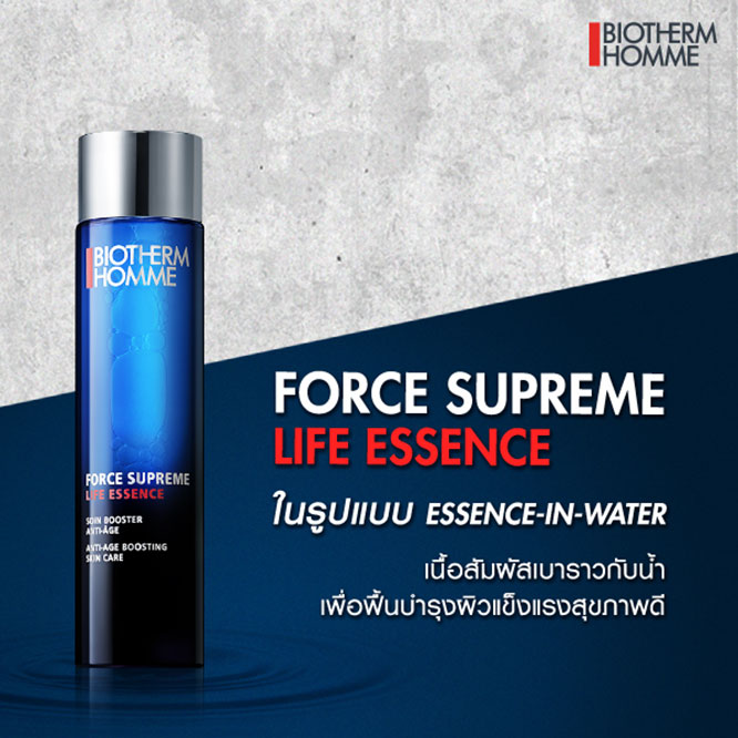 Biotherm Homme Force Supreme Life Essence 100ml_1