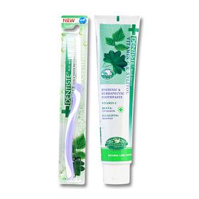 Dentiste Plus White Nighttime Herbapeutic Toothpaste 200g + Toothbrush 1pcs