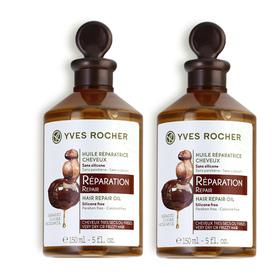 ซื้อ 1 แถม 1 Yves Rocher Repair Hair Repair Oil (150ml x 2pcs)