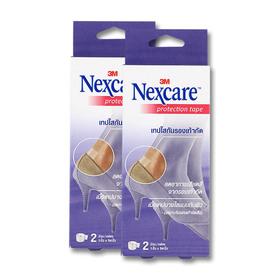 แพ็คคู่ 3M Nexcare Protection Tape (2pcsx2)(สินค้านี้ไม่ร่วมรายการซื้อ 2 ชิ้นฟรีค่าจัดส่ง)