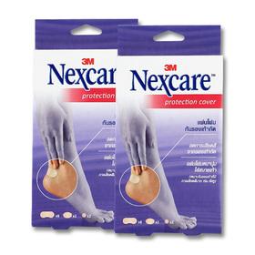 แพ็คคู่ 3M Nexcare Protection Cover (10pcsx2)(สินค้านี้ไม่ร่วมรายการซื้อ 2 ชิ้นฟรีค่าจัดส่ง)