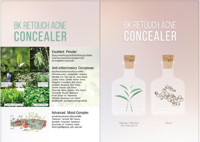 BK Retouch Acne Concealer #02_2
