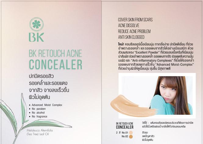 BK Retouch Acne Concealer #02_1