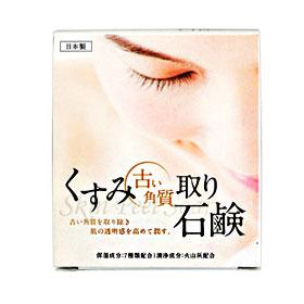 Clover Kusumi Soap 100g