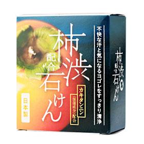 Clover Kakishibu Soap 100g