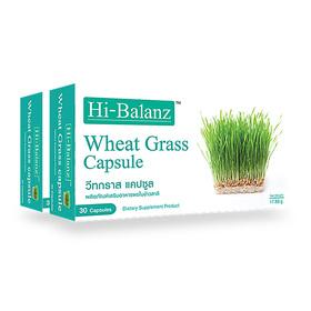 ซื้อ 1 แถม 1 Hi-Balanz Wheat Grass (30Capsule x 2Box)