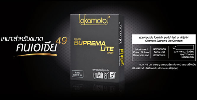 Okamoto Suprema Lite Condom 49mm (2pcsx5boxes)_1