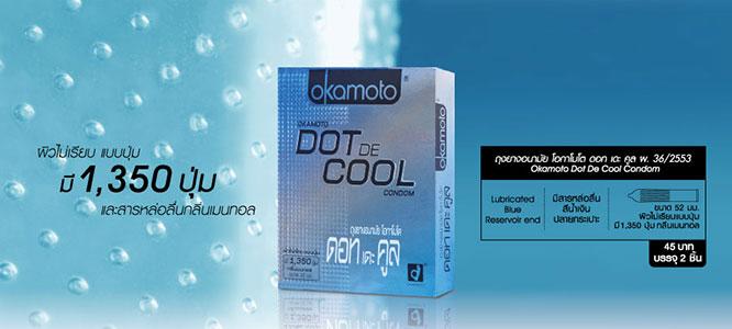 Okamoto Dot de Cool Condom 52mm (2pcsx3boxes)_1
