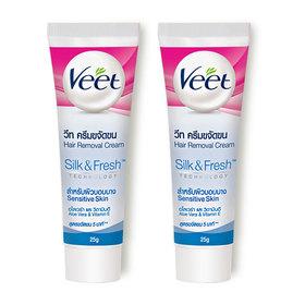 แพ็คคู่ Veet Hair Removal Cream Aloe Vera & Vitamin E Sensitive Skin (25gx2pcs)
