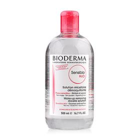 Bioderma Sensibio H2O Make-up Removing Micelle Solution 500ml