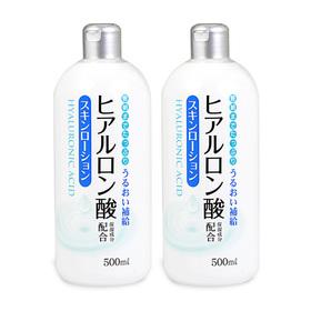 เเพ็คคู่ Kumano Skin Lotion Hyaluronic Acid (500ml x 2)