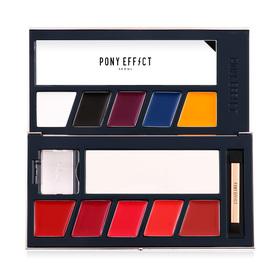 Pony Effect Customizing Lip Palette
