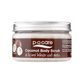P.O. Care Coconut Body Scrub 250ml