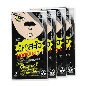 Queen Helene The Original Charcoal Deep Cleansing Nose Pore Strips Set (3pcs x 4)