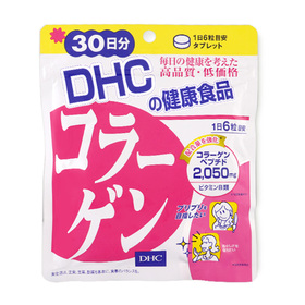 DHC-Supplement Collagen 30 Days