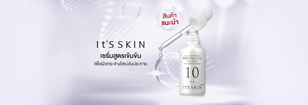 It's Skin Power 10 Formula WH Effector 30ml