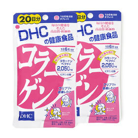 แพ็คคู่ DHC-Supplement Collagen 20 Days (20 Days x 2)