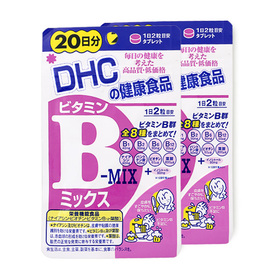 แพ็คคู่ DHC Vitamin B-MIX 20 Days (20Days x 2)