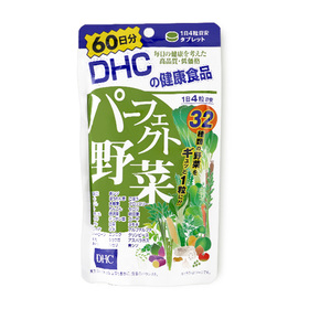 DHC-Supplement Mixed Vegetable 60 Days
