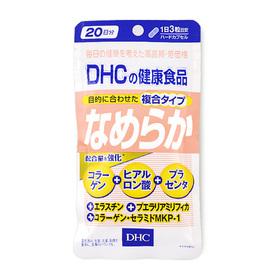 DHC-Supplement Nameraka 20 Days