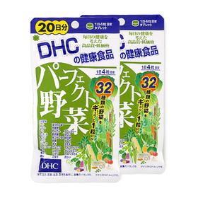 แพ็คคู่ DHC-Supplement Mixed Vegetable 20 Days