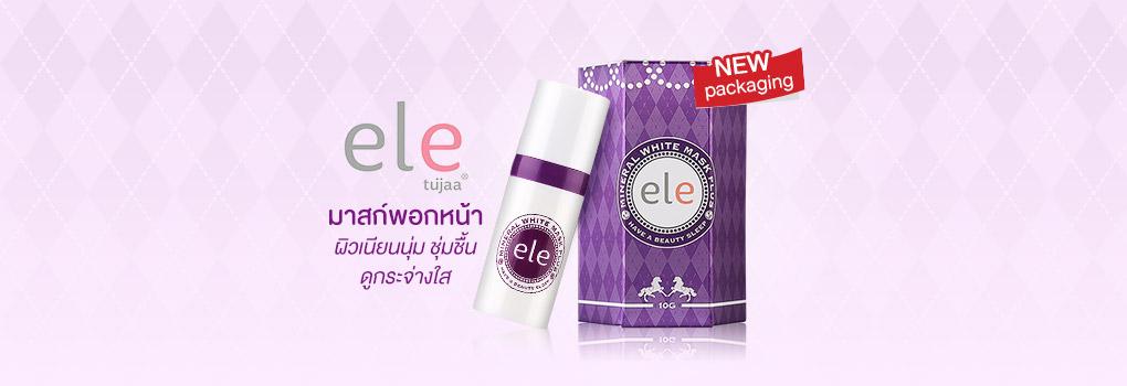 Ele Mineral White Mask Plus 10g