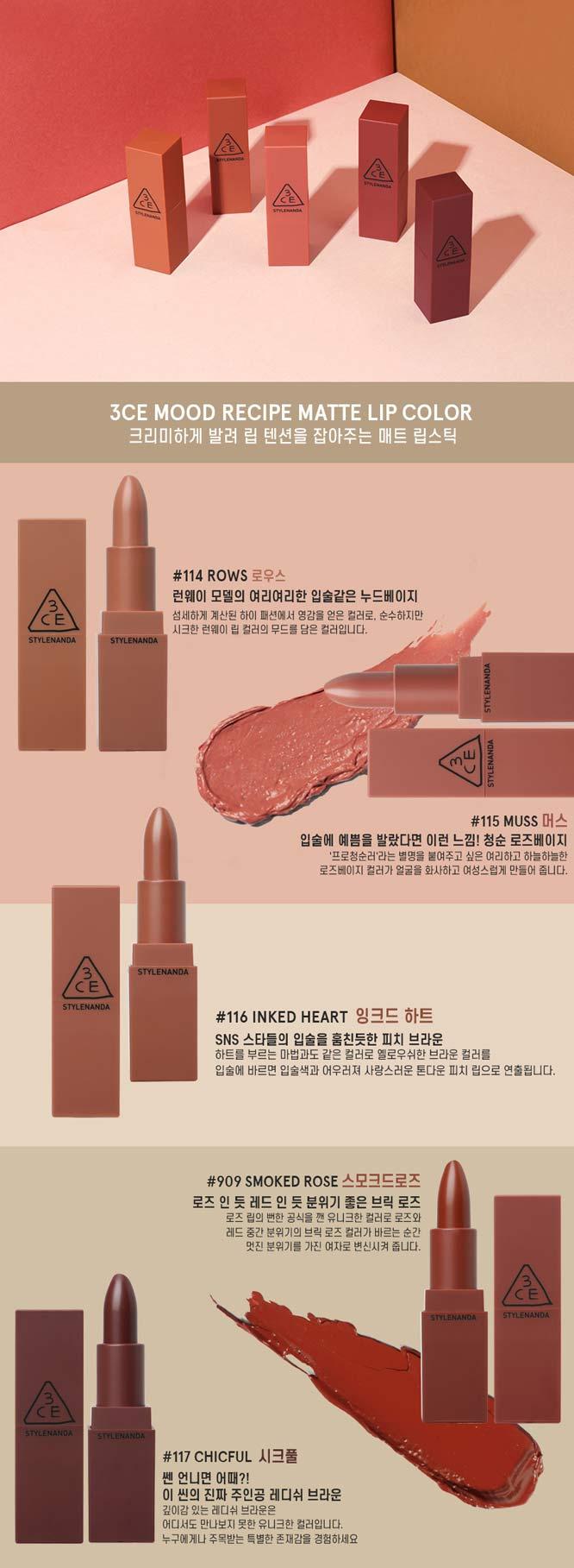 3CE Mood Recipe Matte Lip Color #116_1
