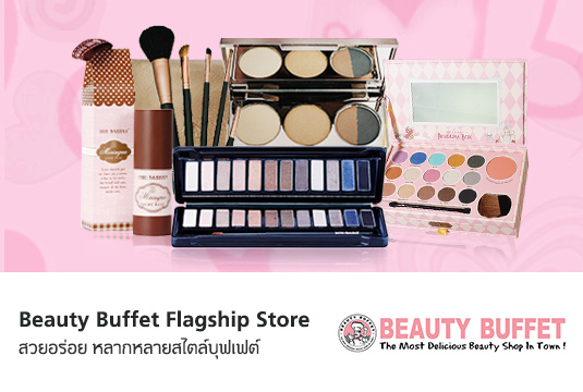 Flagship_Beauty Buffet