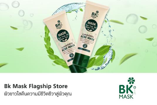 Flagship_BK-mask