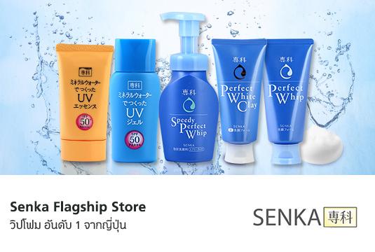 Flagship_Senka