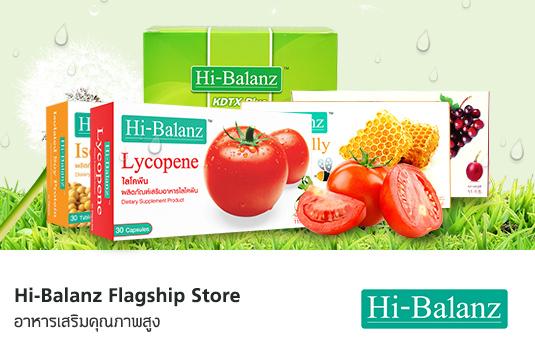 Flagship_Hi-balanz