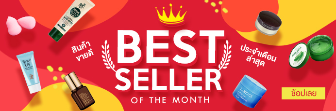 Pc_detailpage_Best seller_20170522