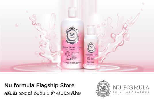 Flagship_Nuformula