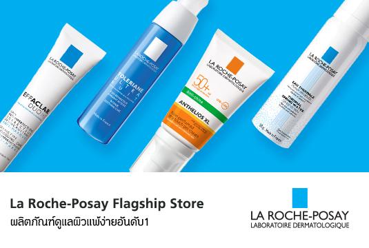 Flagship_La-Roche-Posay