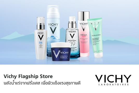 Flagship_Vichy