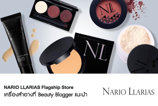 Flagship_Nario
