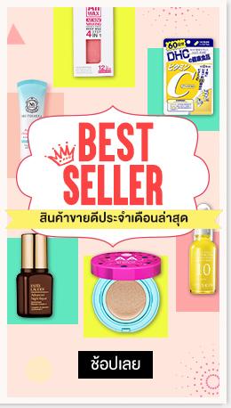 Right Side_Best seller_20170904