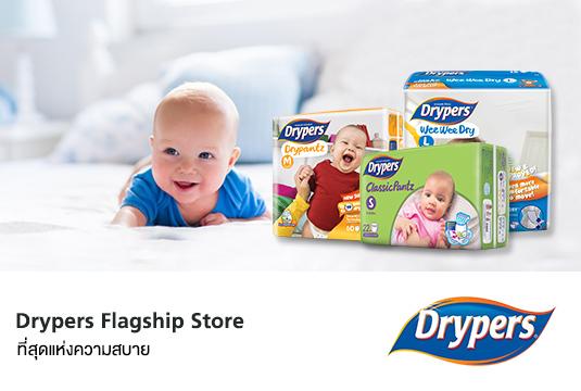 Flagship_Drypers