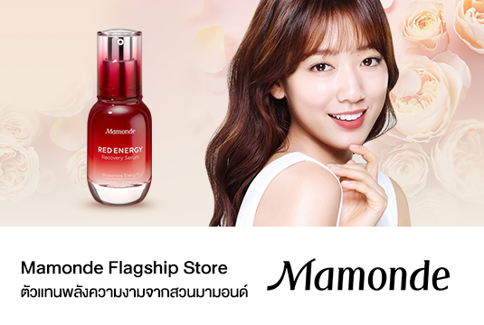Mamonde official shop_20190508
