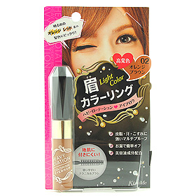 Kiss Me Heavy Rotation Coloring Eyebrow สี 02 Orange Brown