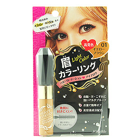 Kiss Me Heavy Rotation Coloring Eyebrow สี 01 Yellow Brown