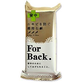 Deitanseki Acne Soap For Back 135g
