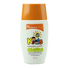 Minus-Sun Kids Sunscreen Lotion SPF40PA+++ 30ml