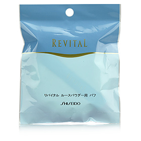 Shiseido Revital Re Royal Loose Puff # 30864